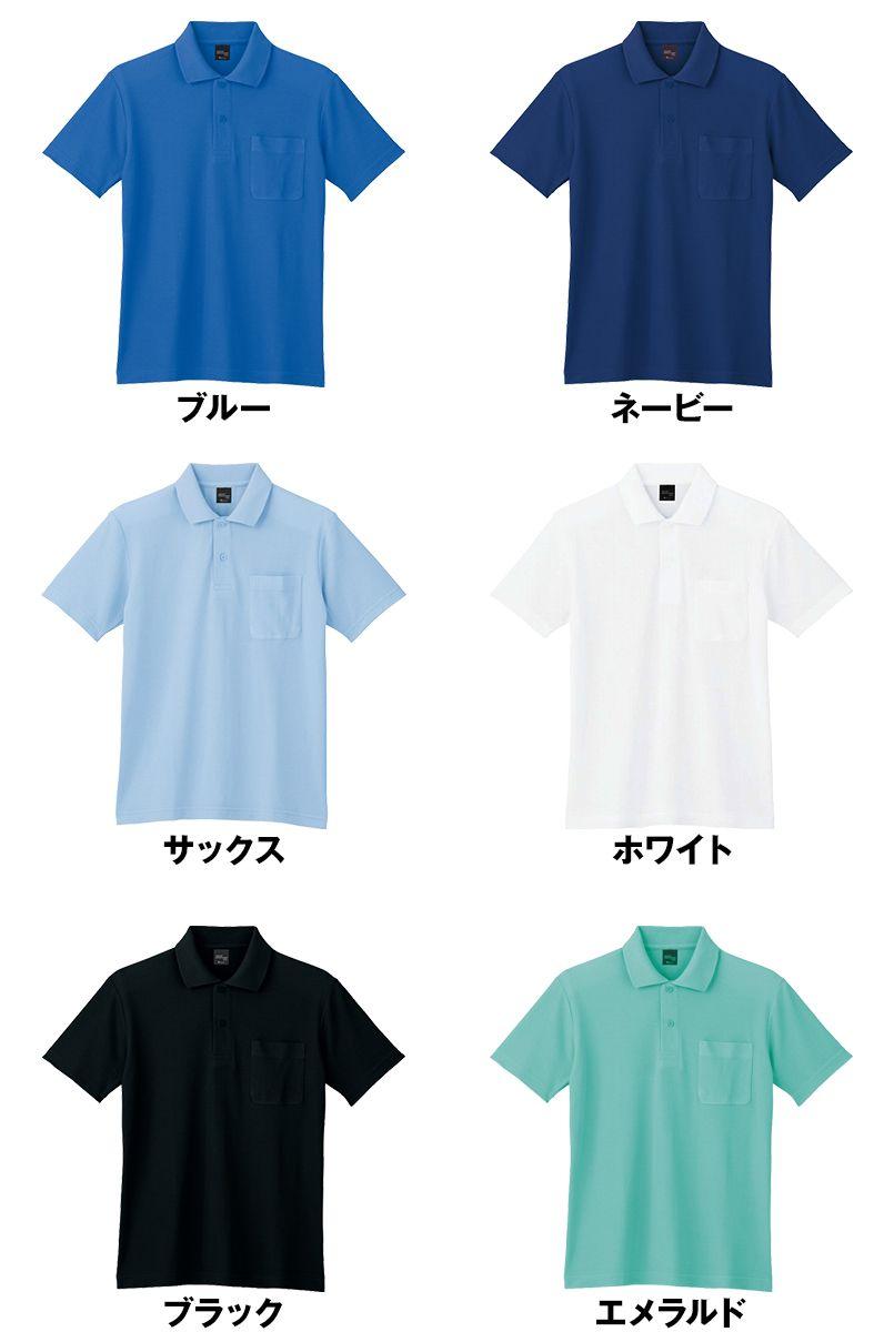 85854 自重堂 鹿の子半袖ポロシャツ[胸ポケット有り] 色展開
