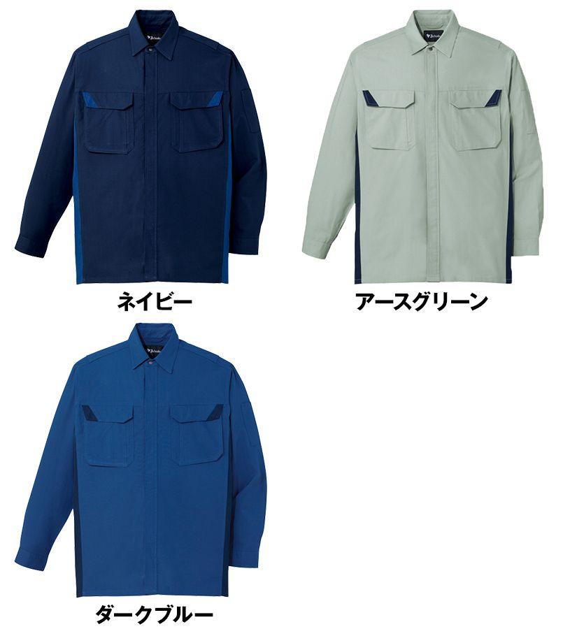 自重堂 86404 [春夏用]ブレバノプラスツイル難燃長袖シャツ 色展開