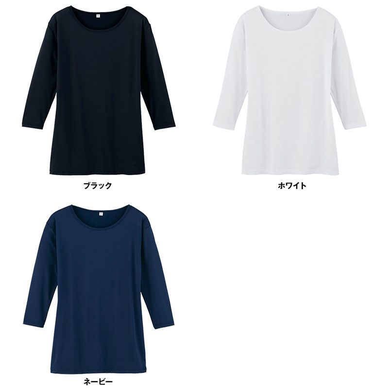 自重堂WHISEL WH90129 七分袖起毛インナーTシャツ 色展開