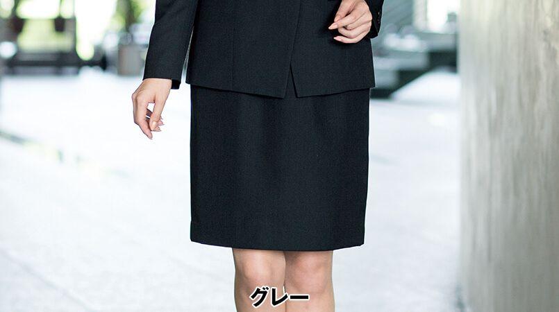 en joie(アンジョア) 51050 控えめなモノトーンがシックな雰囲気でウール混のスカート 無地 色展開