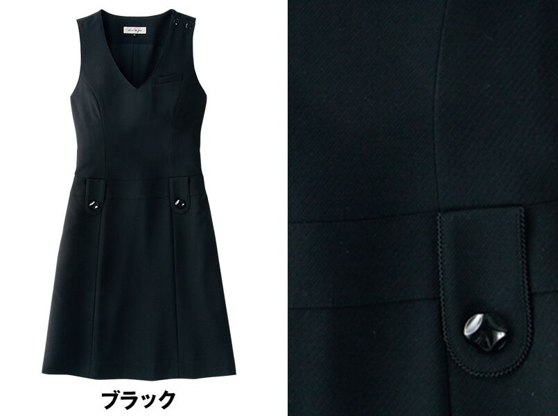 en joie(アンジョア) 66300 [春夏用]涼しい着心地のジャンパースカート 無地 色展開
