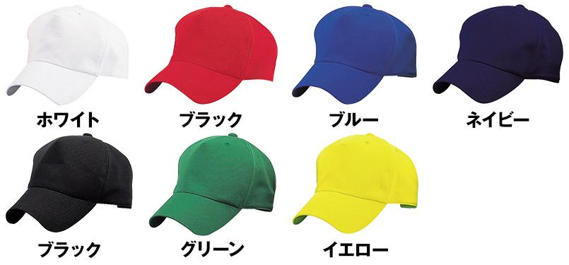 53-12 クールエバーメッシュキャップ(CE) 色展開