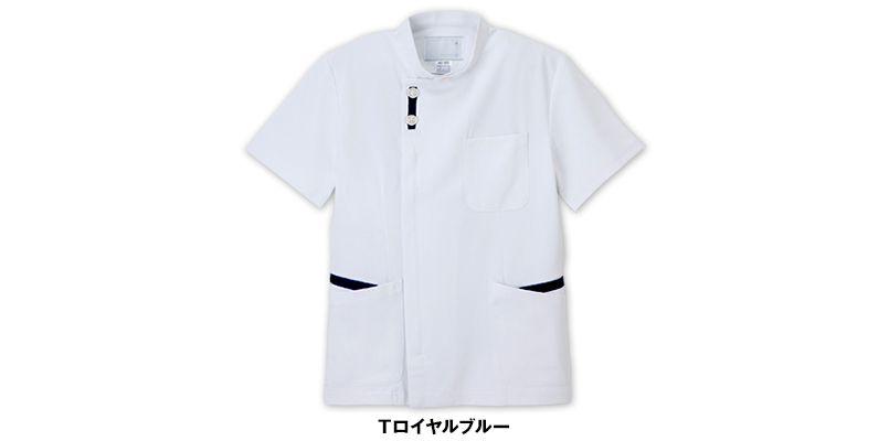 HO1637 ナガイレーベン(nagaileben) ホスパースタット ケーシー(男性用) 色展開