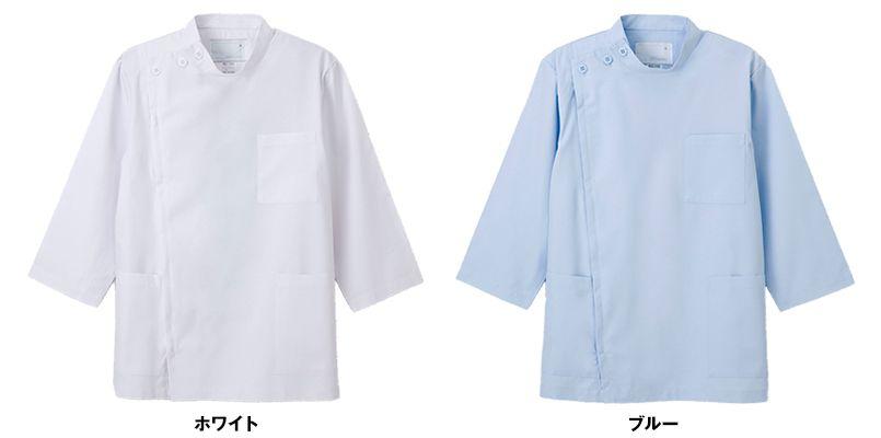 KES5165 ナガイレーベン(nagaileben) ケックスター 横掛8分袖(男性用) 色展開