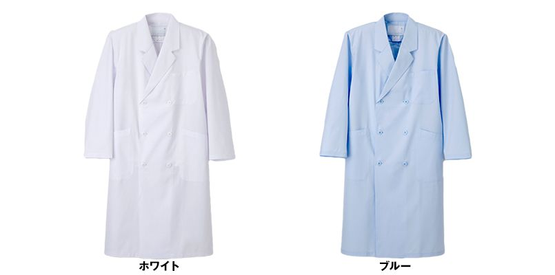 KEX5100 ナガイレーベン(nagaileben) ケックスター ダブル診察衣長袖(男性用) 色展開