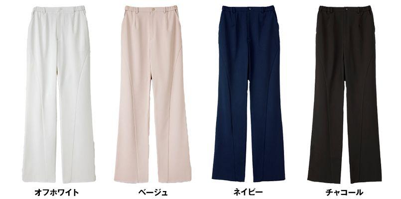LH6203 ナガイレーベン(nagaileben) ビーズベリー 脇ゴムパンツ(女性用) 色展開