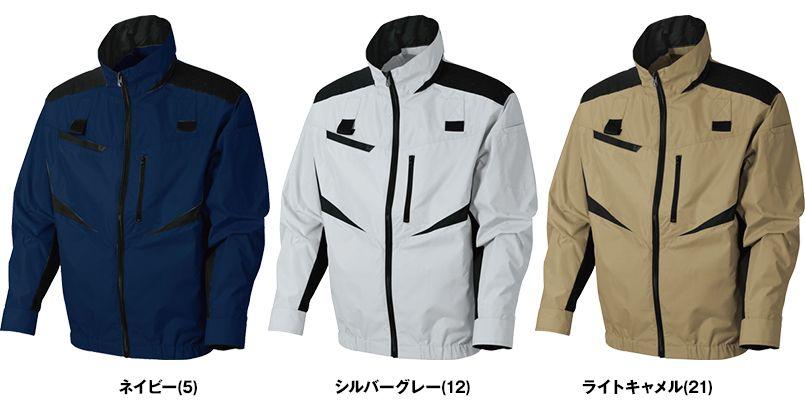05950 シンメン S-AIR フルハーネスジャケット 色展開
