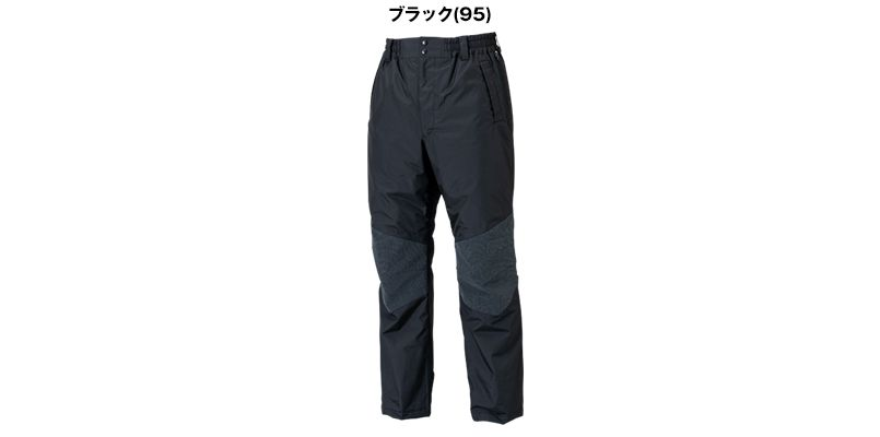 18242 TS DESIGN メガヒートES防水防寒パンツ(男女兼用) 色展開