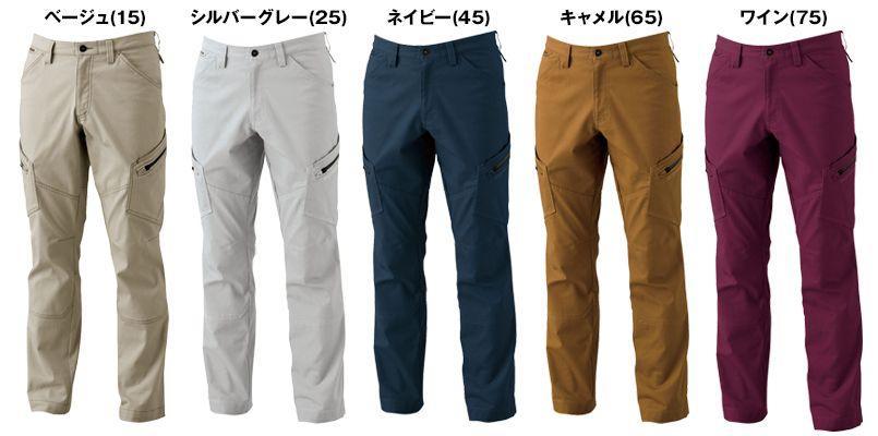 3514 TS DESIGN ハイブリッドコットンメンズカーゴパンツ(男性用) 色展開