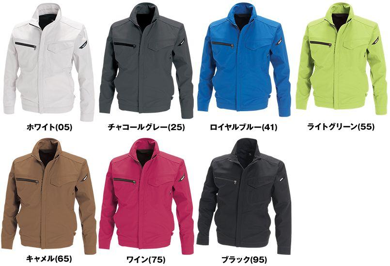 6116 TS DESIGNリップストップ 長袖ジャケット(男女兼用) 色展開