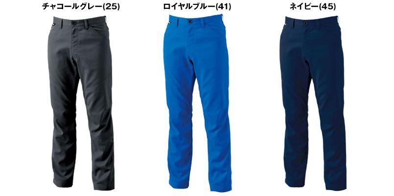 8102 TS DESIGN [春夏用]AIR ACTIVE メンズパンツ(男性用) 色展開