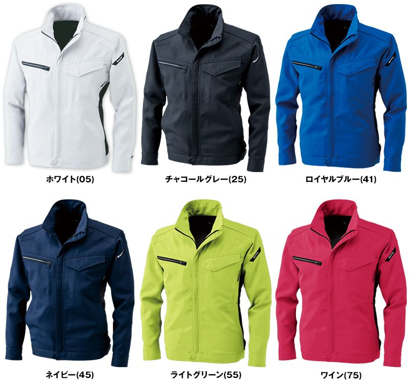 8116 TS DESIGN 製品制電アクティブ長袖ジャケット(JIS T8118適合)(男女兼用) 色展開