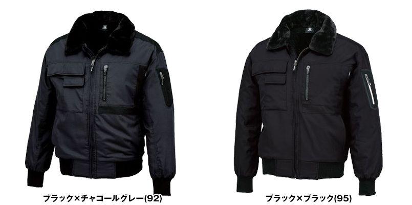 846326 TS DESIGN かっこいいドカジャン防寒 ウインターフライトジャケット(男女兼用) 色展開
