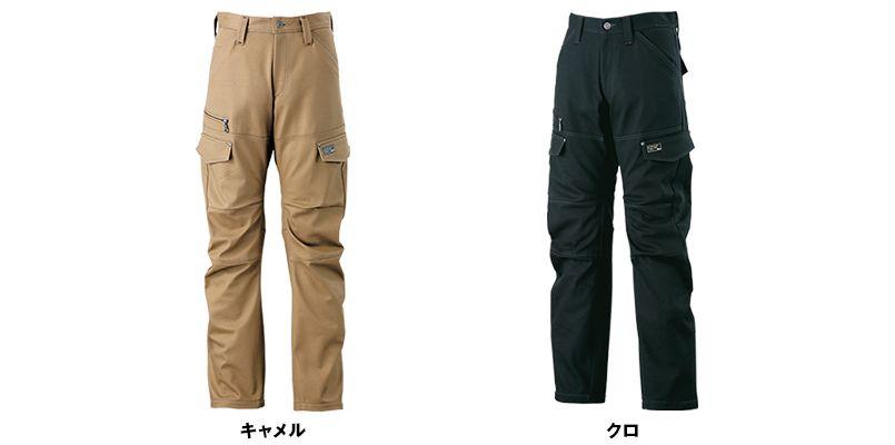 ジーベック 210 綿100%防寒パンツ 色展開
