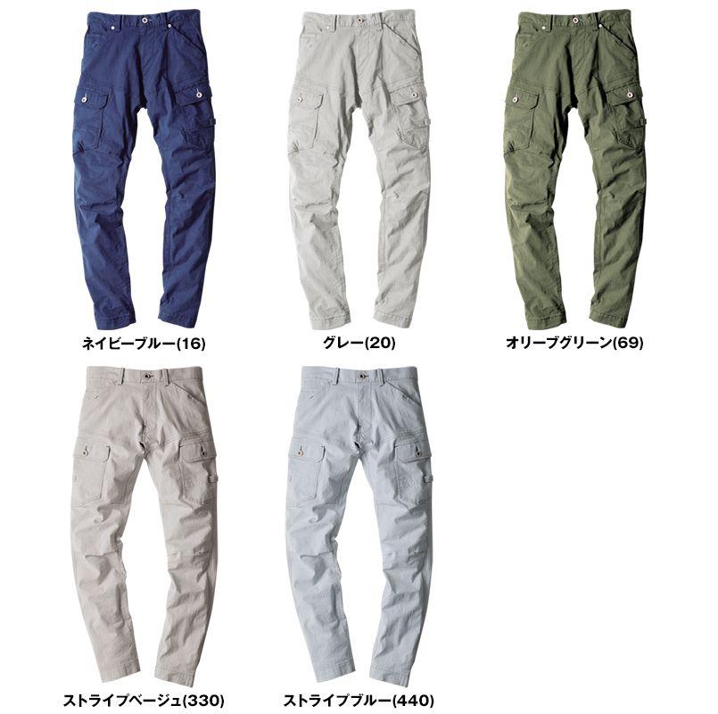 ジーベック 2259 [春夏用]現場服ジョガーパンツ(男性用) 色展開