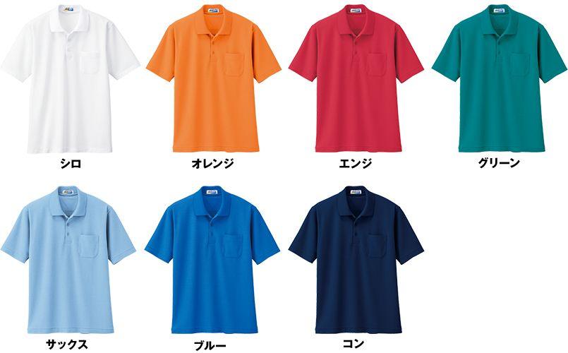 ジーベック 6100 帯電防止半袖T/Cポロシャツ(胸ポケット有り)(男女兼用) 色展開