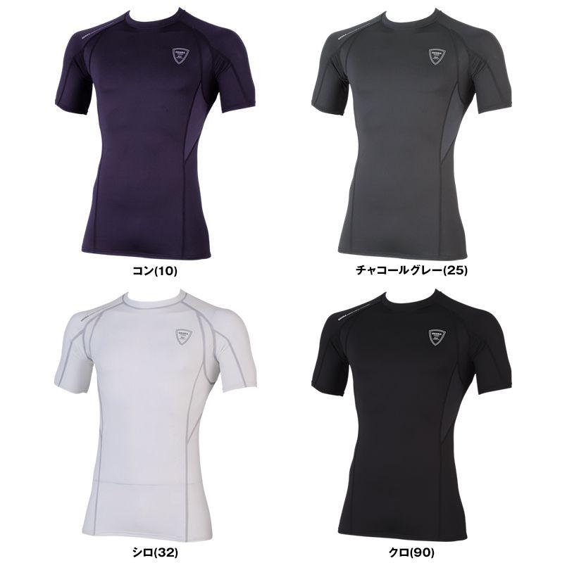 ジーベック 6611 [春夏用]現場服 空調服に最適!半袖コンプレッション(男性用) 色展開