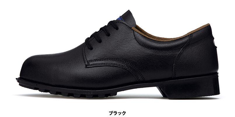 ジーベック 85025 安全短靴 スチール先芯 色展開