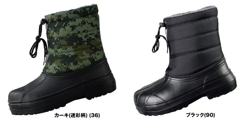 ジーベック 85714 ボア付きEVA防寒長靴(ブーツ) 色展開