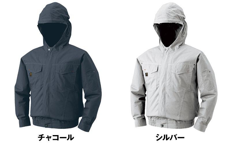 KU91410SET 空調服セット 綿100% 長袖ブルゾン(フード付き) 色展開