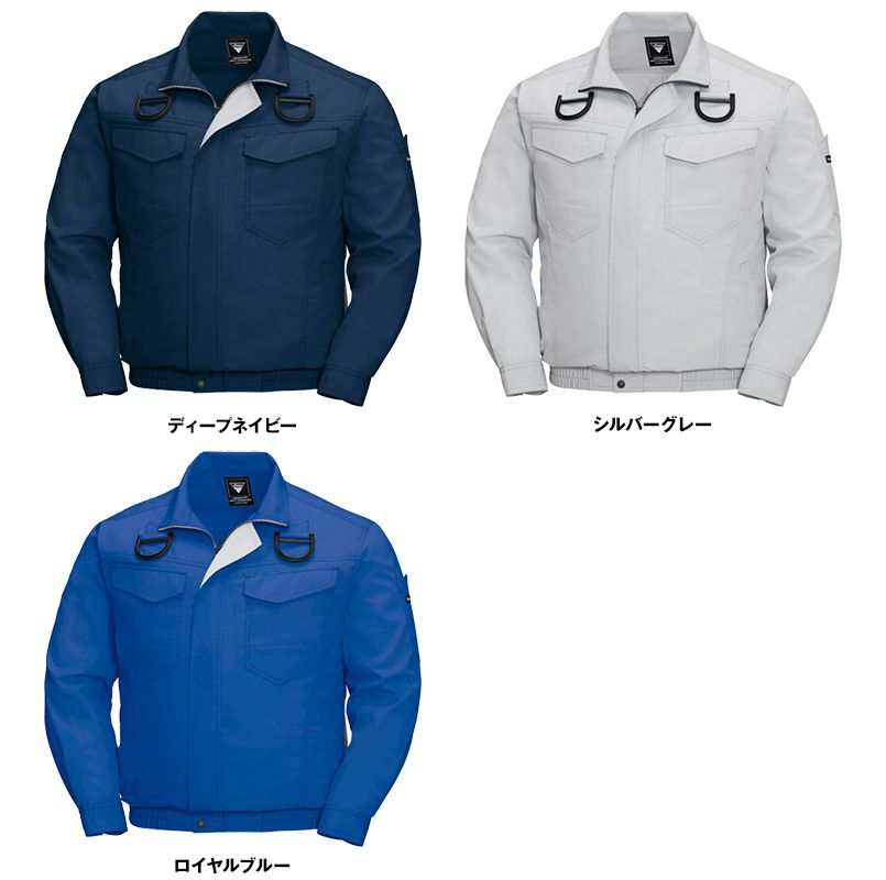 ジーベック XE98101SET 空調服セット ハーネス対応 長袖ブルゾン 遮熱 色展開