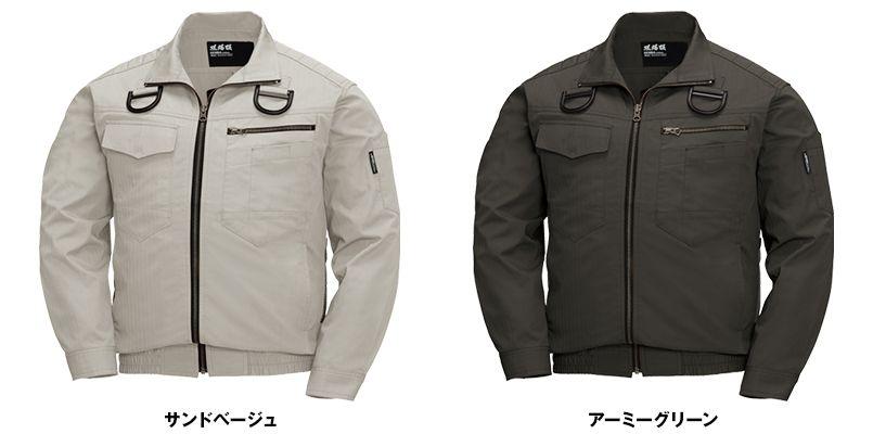 ジーベック XE98102 [春夏用]空調服 ハーネス対応 綿100%現場服ブルゾン 色展開