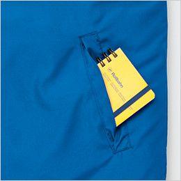 AZ2204 アイトス リフレクトジャケット(中綿)(男女兼用) 中身が飛び出しにくいターンポケット