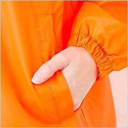 AZ50101 アイトス 裏メッシュジャケット(男女兼用)  ポケット付き