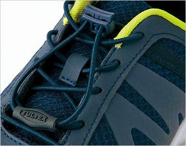 AZ51655 アイトス タルテックス セーフティシューズ(男女兼用) 結ばないゴム靴ひも 樹脂先芯 結ばずに履ける伸びるゴム仕様