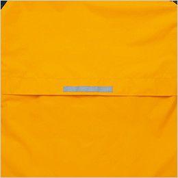 AZ6063 アイトス 極寒対応 光電子 防風防寒着コート 背部反射テープ