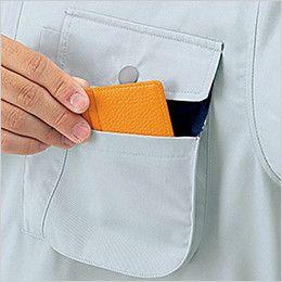 AZ6321 アイトス ムービンカット 長袖ブルゾン マチ付ポケット+胸サブポケット