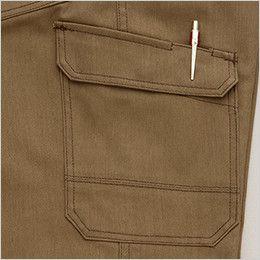 AZ64450 Wrangler(ラングラー) ノータックワークパンツ(男女兼用)  ペンが出し入れしやすい仕様のペン差し付きポケット