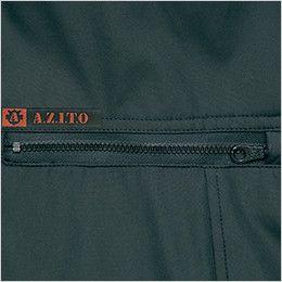 AZ8461 アイトス エコノミー防寒ブルゾン[フード付き・取り外し可能] ポケットファスナー