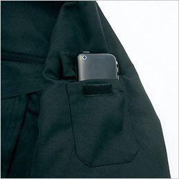 AZ8461 アイトス エコノミー防寒ブルゾン[フード付き・取り外し可能] 袖ポケット付