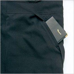 AZ8461 アイトス エコノミー防寒ブルゾン[フード付き・取り外し可能] ポケット付