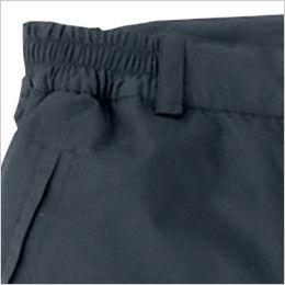 AZ8472 アイトス タルテックス 業務用 防風防寒ズボン(パンツ) ゴムシャーリング仕様