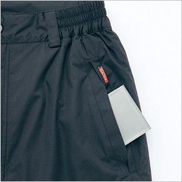 AZ8472 アイトス タルテックス 業務用 防風防寒ズボン(パンツ) ポケット付