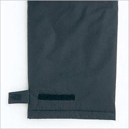 AZ8472 アイトス タルテックス 業務用 防風防寒ズボン(パンツ) アジャスター