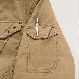 AZ8570 アイトス 防寒コート(男女兼用) 袖ペン差し&ポケット(反射材付)