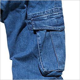 RP6903 ROCKY デニムカーゴパンツ(男女兼用) カーゴポケットはマチとプリーツで収納力をアップ(フラップはベルクロテープで固定可能)