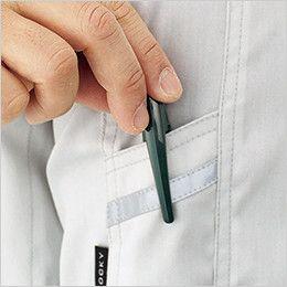 RS4902 ROCKY 長袖シャツ(男女兼用) バーバリー 視認性を高める反射テープ付き