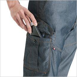 バートル 1512 [春夏用]ヘリンボーン&T/Cライトチノカーゴパンツ(男女兼用) Phone収納ポケット
