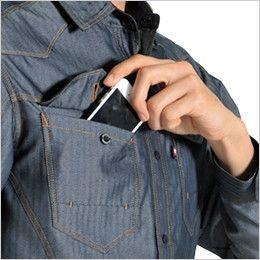 バートル 1515 ヘリンボーン&T/Cライトチノ長袖シャツ(男女兼用) Phone収納ループ