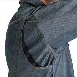 バートル 1515 ヘリンボーン&T/Cライトチノ長袖シャツ(男女兼用) 背アームノーフォーク