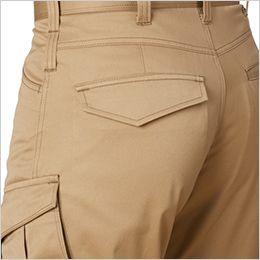バートル 1702 T/Cソフトツイルカーゴパンツ(男女兼用)  ピスフラップポケット