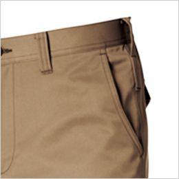 バートル 1703 [秋冬用]T/Cソフトツイル ユニセックスパンツ(男女兼用)  ポケット