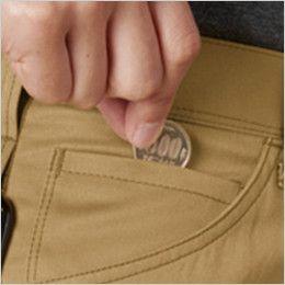 バートル 1712 [春夏用]T/Cライトチノカーゴパンツ(男女兼用) コインポケット付き