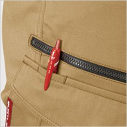 バートル 1712 [春夏用]T/Cライトチノカーゴパンツ(男女兼用) ペン差し付き