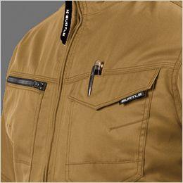 バートル 1716 [春夏用]T/Cライトチノ半袖ジャケット(男女兼用) ペン差し付き