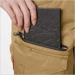 バートル 1719 [春夏用]T/Cライトチノレディースカーゴパンツ(女性用) レベルブック収納ポケット(深さ23cm)